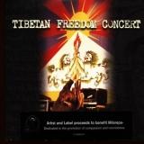 Tibetan Freedom Concert