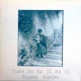 Yume No Ha Ji Ma Ri