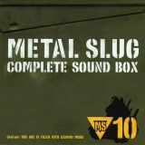 Metal Slug Complete Sound Box
