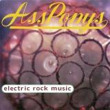Electric Rock Music