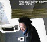 When I Feel The Sun In Tokyo