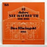 Wagner: Das Rheingold (1953)