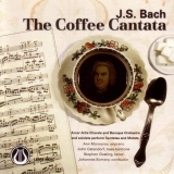J. S. Bach: The Coffee Cantata