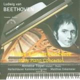 Piano Concerto In E-Flat Major, Woo 4: II. Larghetto