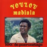Zua Ebimi Maseke