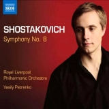 Symphony No. 8 In C Minor, Op. 65: V. Allegretto
