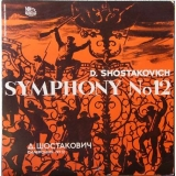 Shostakovich: Symphony #12 - 2. Razliv