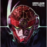 Gurren Lagann (Original Soundtrack)
