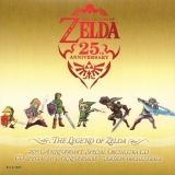 The Legend Of Zelda 25th Anniversary: Special Orchestra CD