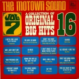 I'm Ready For Love - Martha And The Vandellas