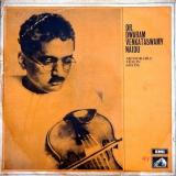 Memorable Violin Solos