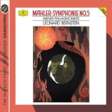 Symphony No.5 In C Sharp Minor - 5. Rondo-Finale (Allegro)
