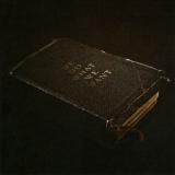Emery Album
