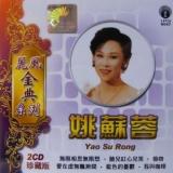 我爱晚霞 (Wo Ai Wan Xia)