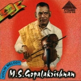 Raghuvamsasutha - Kadana Kuthoohalam - Aadi - Patnam Subramania Iyer