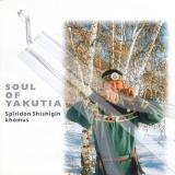 Soul Of Yakutia