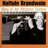 King Of The Klezmer Clarinet