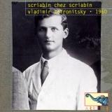 Scriabin Chez Scriabin