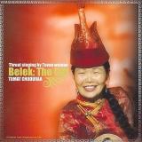 Belek: The Gift (Throat Singing By Tuvan Woman)