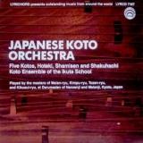 Shockikubai (Music Of Pine, Bamboo And Plum Blossoms)