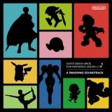 Super Smash Bros. For Nintendo 3DS & Wii U Soundtrack: A Smashing Soundtrack