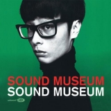 The Sound Museum