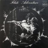 Flute Adventure: Le Soleil Était Encore Chaud